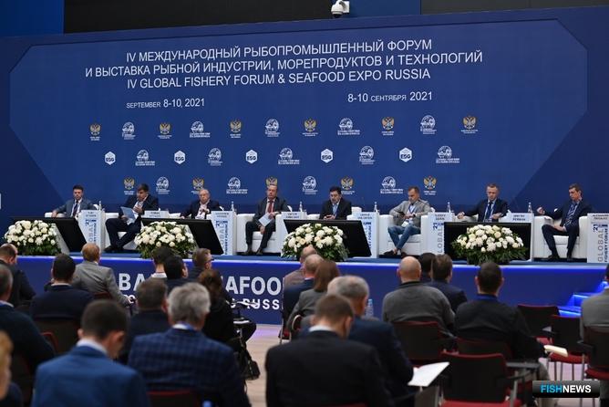 Сессия Международного рыбопромышленного форума в Санкт-Петербурге. Фото ESG