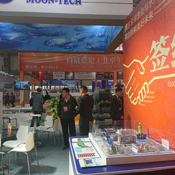 Стенд Moon Environment Technology Co., Ltd на выставке China Fisheries and Seafood Expo в Циндао